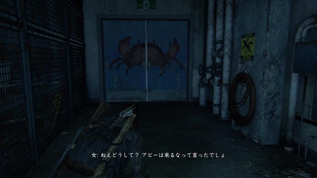 img20200817_The Last of Us® Part II_20200810200102