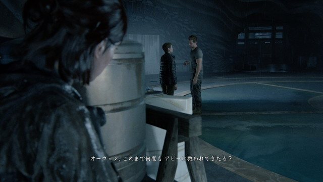 img20200817_The Last of Us® Part II_20200810200118