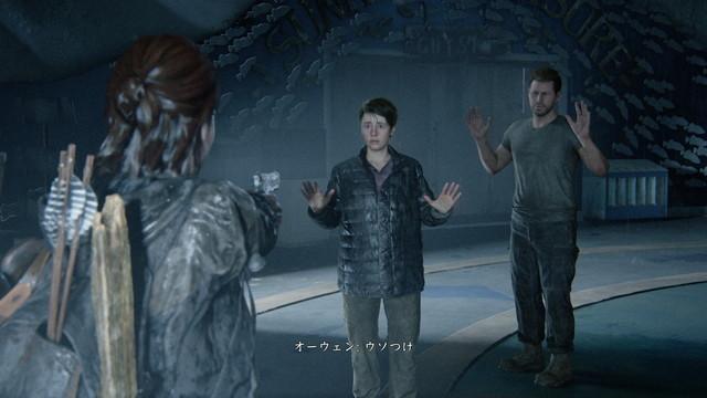 img20200817_The Last of Us® Part II_20200810200152
