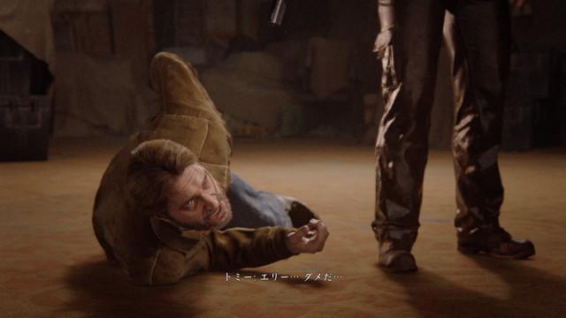 img20200817_The Last of Us® Part II_20200810201059