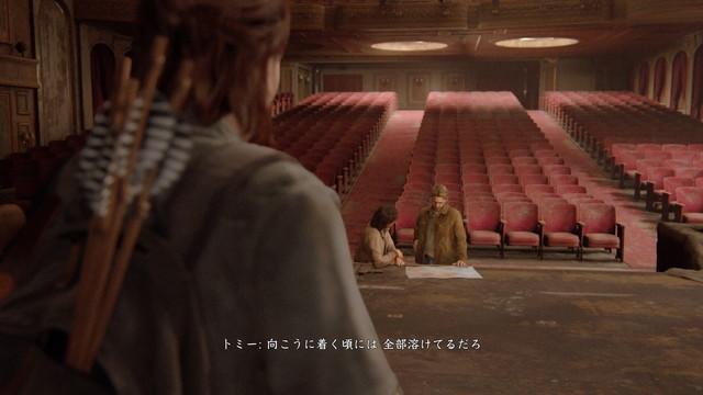 img20200817_The Last of Us® Part II_20200810200755