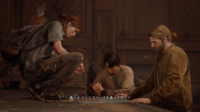 img20200817_The Last of Us® Part II_20200810200815