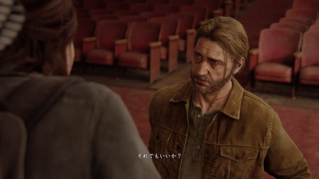 img20200817_The Last of Us® Part II_20200810200841