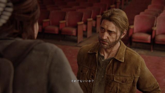 img20200817_The Last of Us® Part II_20200810200841