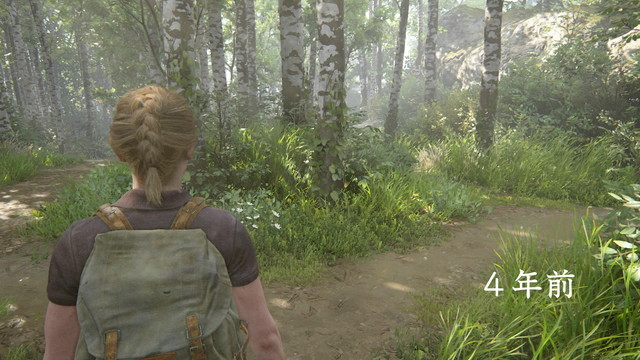 img20200820_a1_The Last of Us® Part II_20200810201156
