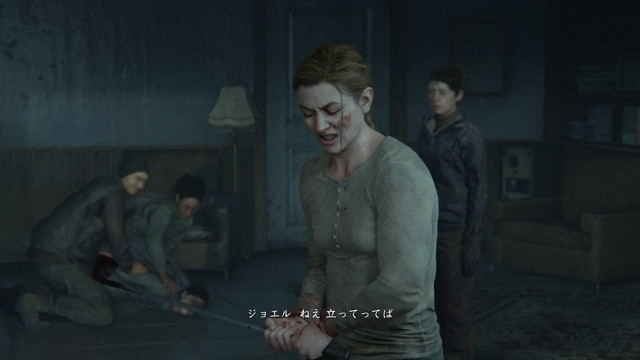 img20200820_a1_The Last of Us® Part II_20200810203056
