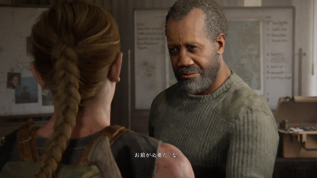 img20200820_a2_The Last of Us® Part II_20200812214105