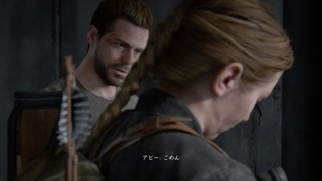 The Last of Us® Part II_20200816111408_1