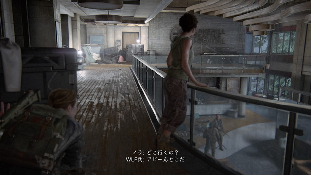 b-3-The Last of Us® Part II_20200816230734
