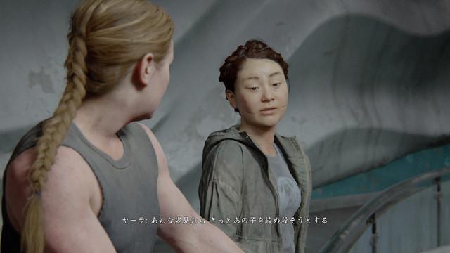 The Last of Us® Part II_アビーとヤーラ