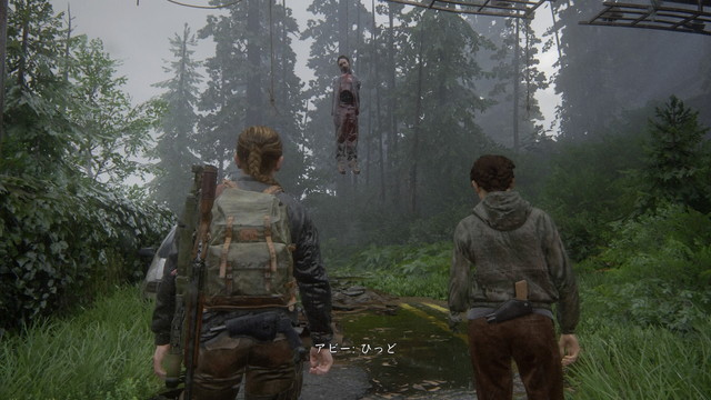 The Last of Us® Part II_ヤーラの村