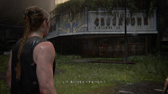 The Last of Us® Part II_アビーと劇場