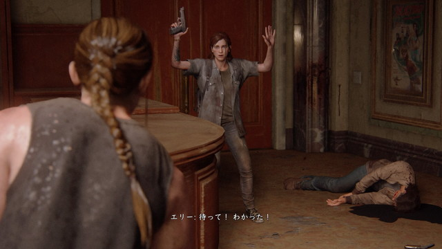 The Last of Us® Part II_アビーから見たエリー
