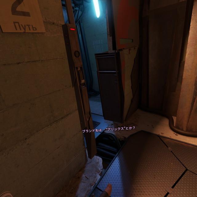 「Half-Life: Alyx」プレイ記事#2-8