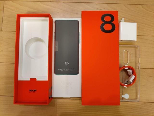「OnePlus 8 Pro」開封
