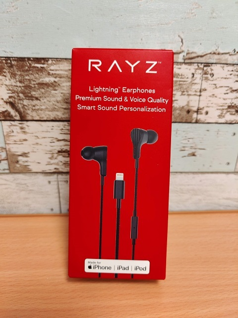 「Rayz」の外箱