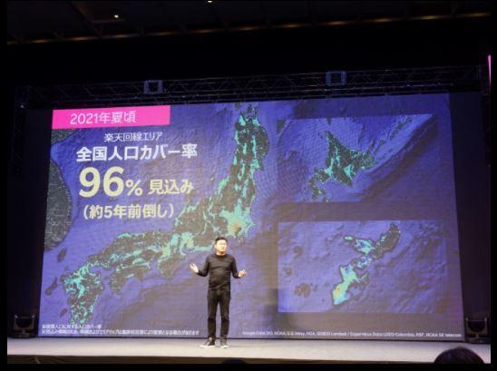 楽天モバイル人口カバー率(2021年夏)
