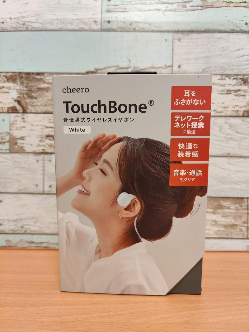 「cheero TouchBone」製品