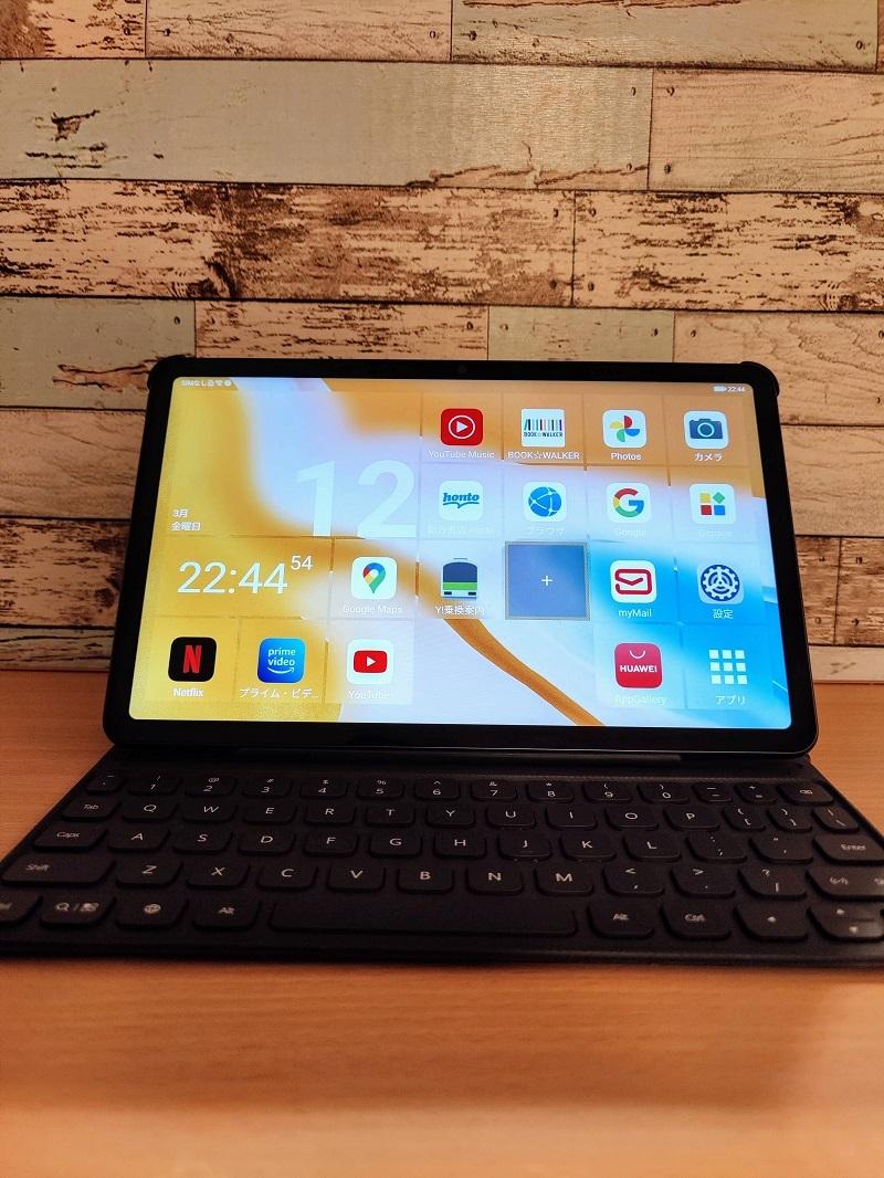 「Huawei MatePad 10.4」キーボード