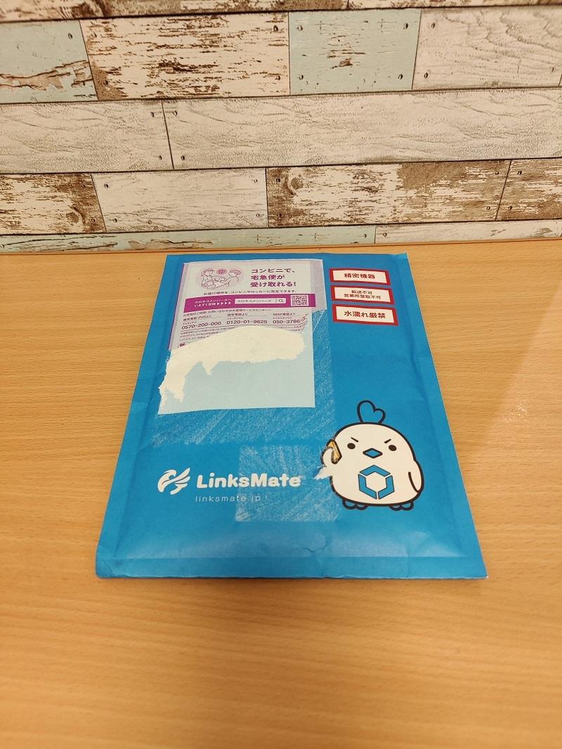 「LinksMate」の封筒
