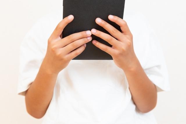 電子書籍を読む人