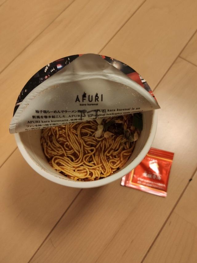 東京NOODLES AFURI 開封