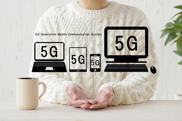 5G対応機器のイメージ
