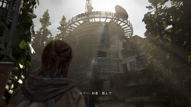 エリー達テレビ塔に到着