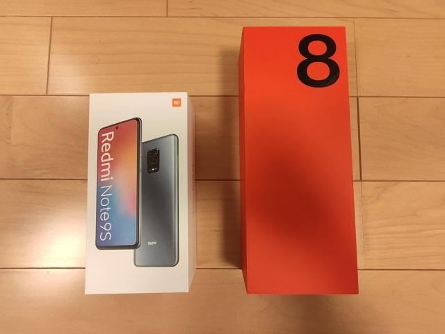 「OnePlus 8」の大きいPKG