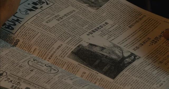 Netflix版「呪怨 呪いの家」 新聞記事1951年