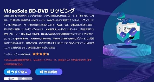bd-dvd-ripper