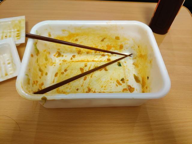 ペヤング 超超超大盛GIGAMAX 納豆キムチ味完食