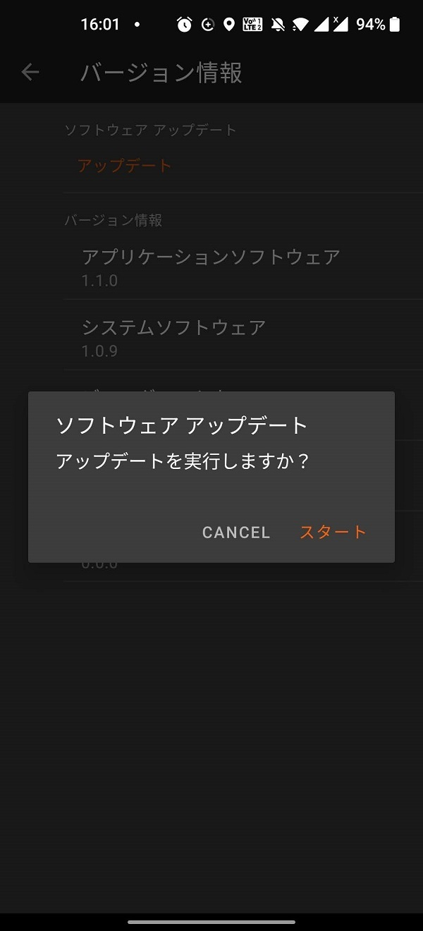 「XP-EXT1」アップデート開始