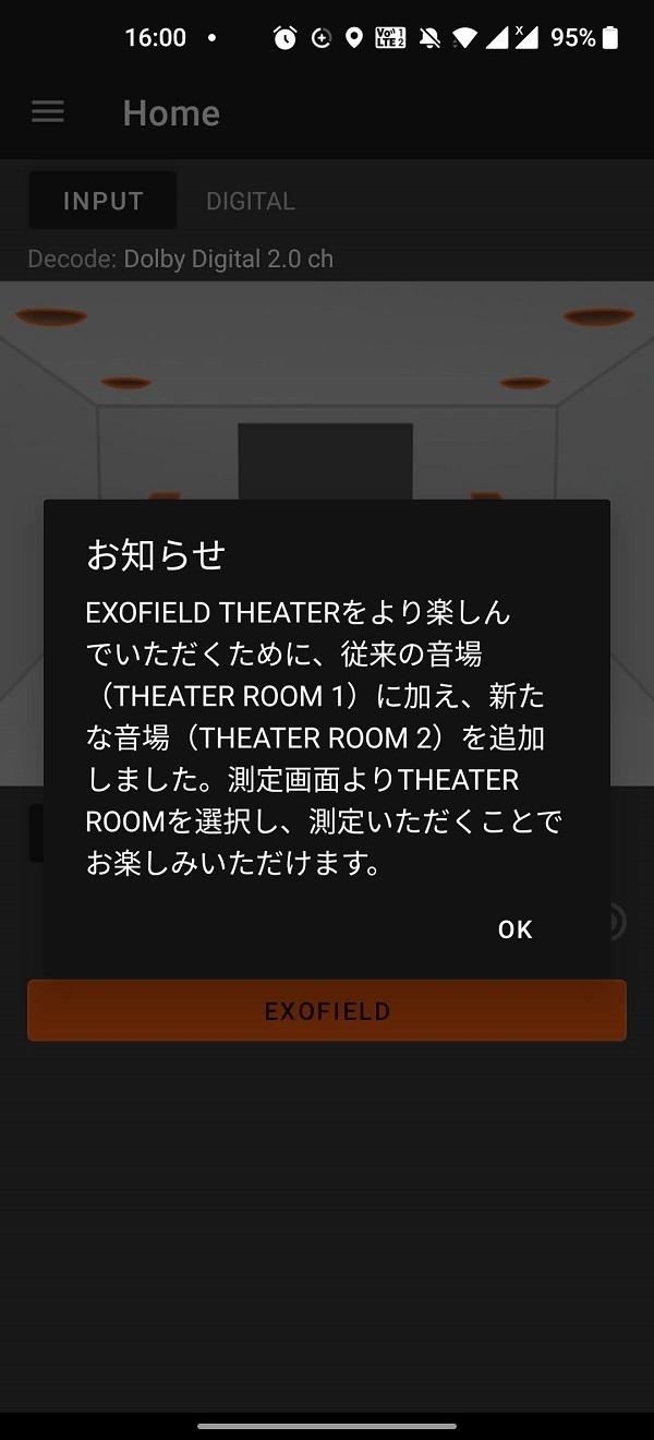 「XP-EXT1」お知らせ