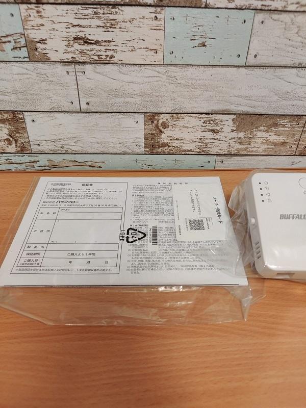 「WEX-1166DHPS」簡易パッケージ開封