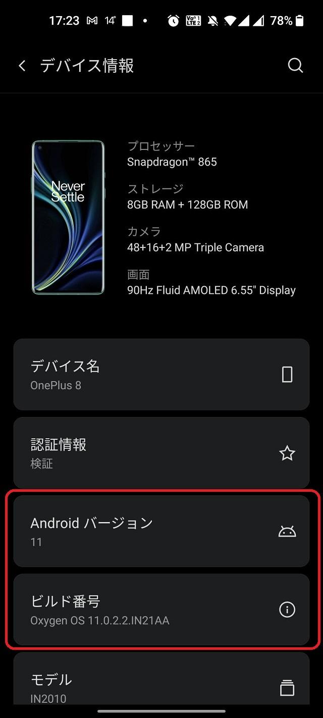 Oxygen OS 11.0.2.2.IN21AA