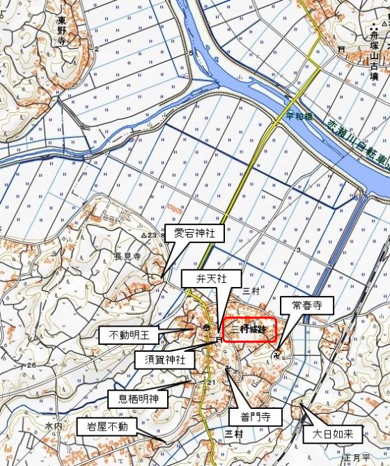 三村周辺神社