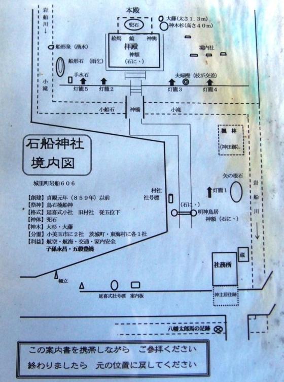 PC150200s.jpg