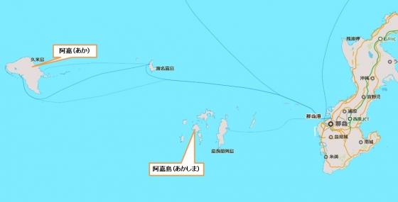 akashima.jpg