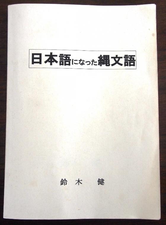 jyoumongo_20200427092054896.jpg