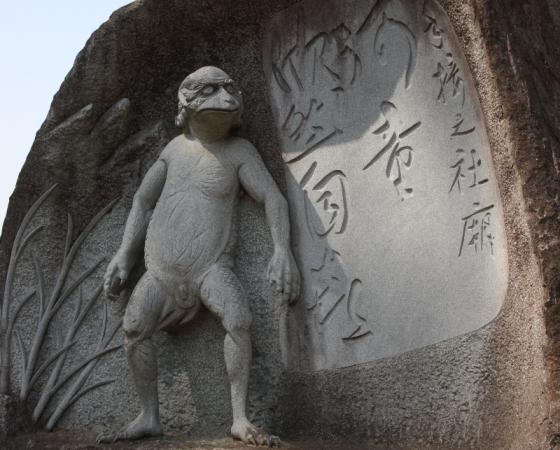 tetsugi02.jpg