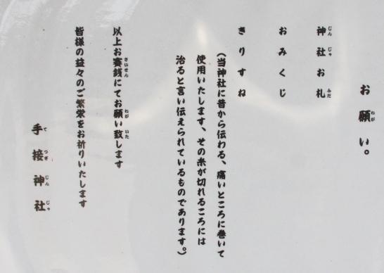tetsugi05.jpg
