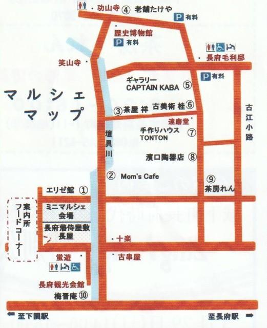 chofuマルシェ地図 001