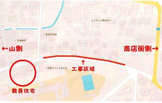 ガス工事地図-2020-9月-s