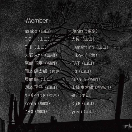 水色画廊白黒写真-2
