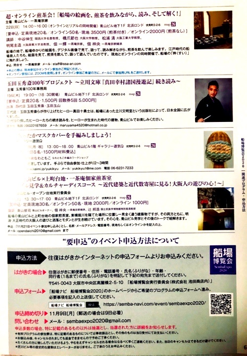 fc2blog_20201122083321110.jpg