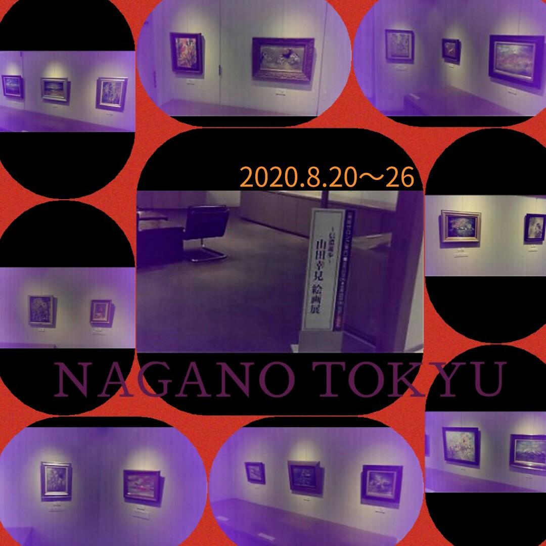 202008201556482c4.jpg