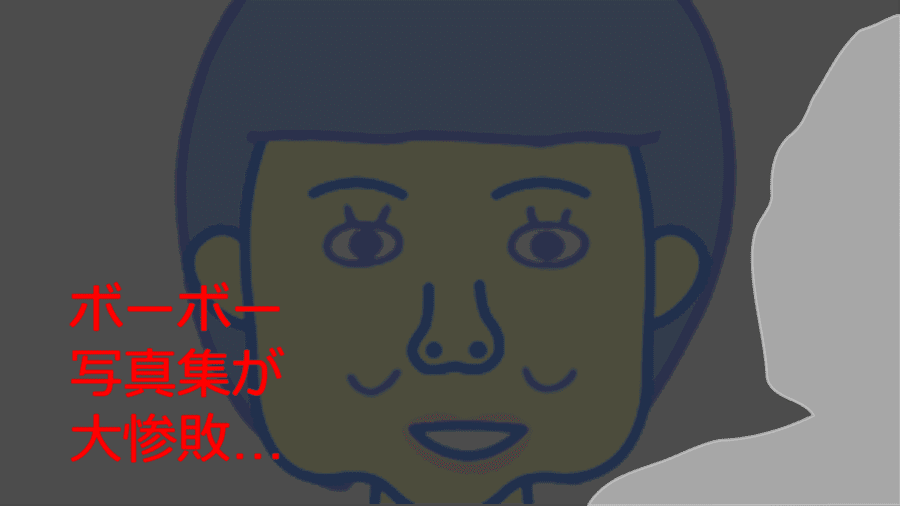 写真集画像 福田明日香