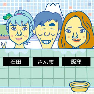 明石家さんま、Juice=Juice高木紗友希の熱愛に苦言…佐藤優樹も飛び火 ...