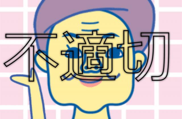 けん コメント 志村 追悼